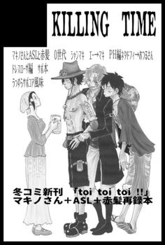 HARUコミ用カット.png